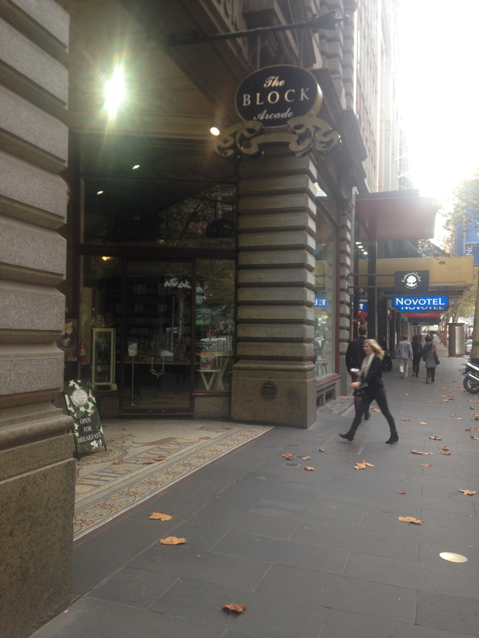 the block arcade, the block arcade shops melbourne, the block arcade melbourne